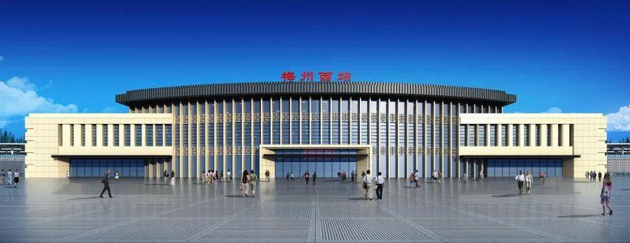 中铁建工广东梅汕高铁梅州西站房主体结构正式封顶