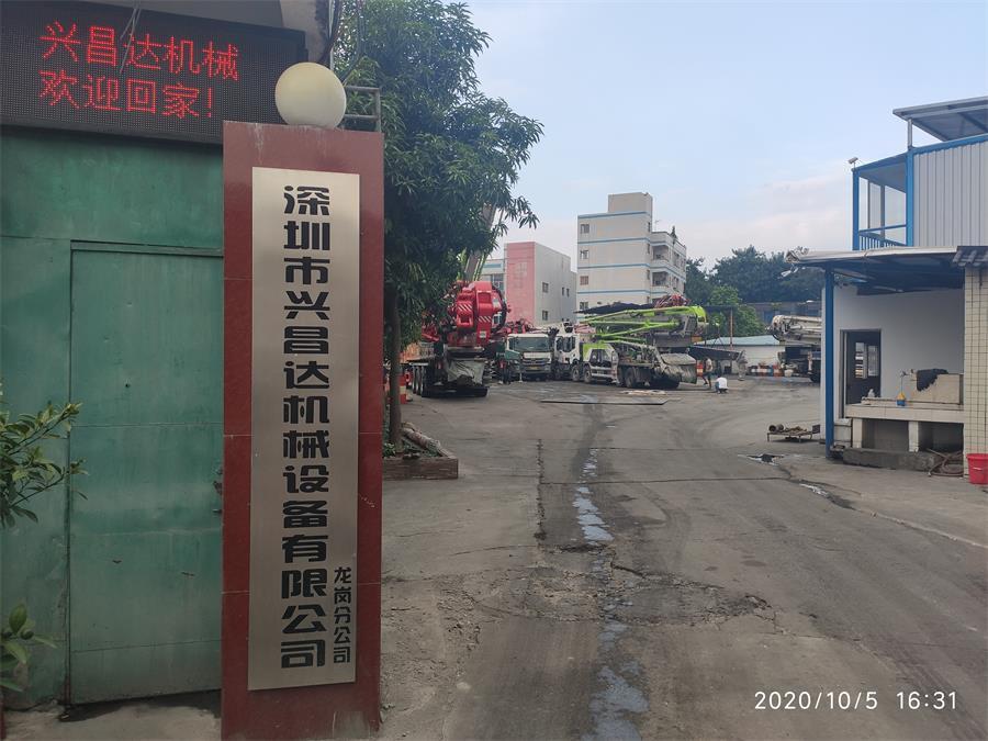 外景实拍-深圳市兴昌达机械设备有限公司