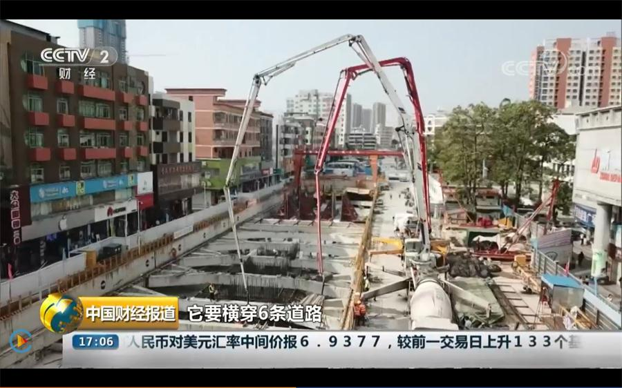 深圳地铁10号线8月18日开通 深圳市兴昌达机械设备有限公司参与建设