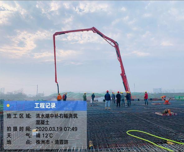 摩杰泵车浇筑现场 - 中交三航二公司:清水塘PPP项目清霞路完成单次最大方量混凝土浇筑