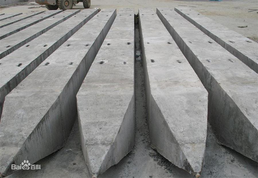 预制混凝土