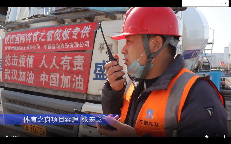 混凝土搅拌运输车浇筑现场 - 173.3方/小时,陕西国际体育之窗硬核刷新单套溜管混凝土浇筑新纪录