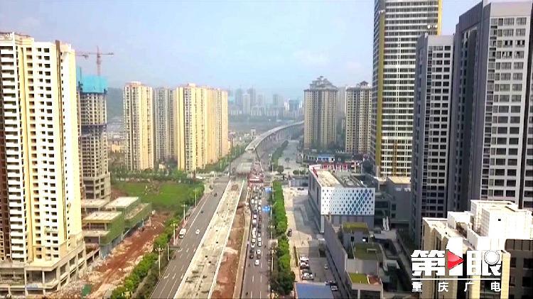 重慶軌道交通5號線江津段最大單體箱梁開始混凝土澆築